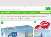 Nettisivu: S-market Tullintori