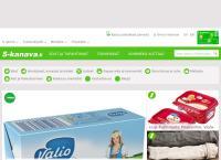 Nettisivu: S-market Kolmikulma