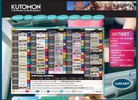 Nettisivu: Kutomon Fysioterapia ja Liikuntakeskus Oy